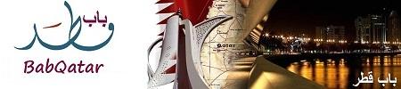 BabQatar.net